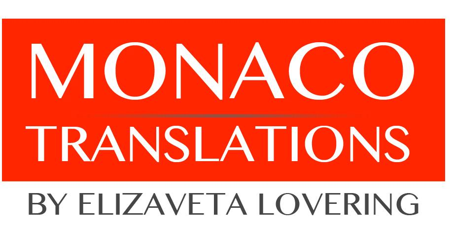 MONACO TRANSLATIONS BY ELIZAVETA LOVERING